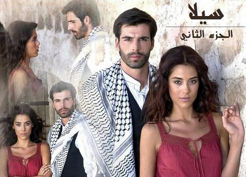 Sila Turkish Series English Subtitles